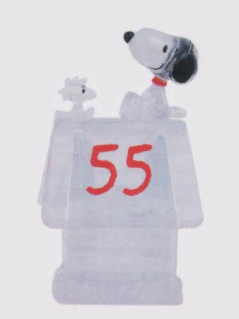 コロコロスヌーピー 55周年フィギュアコレクション 54.DOGHOUSE(CLEAR)