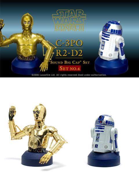 PEPSI STAR WARS サウンドビッグキャップ C-3PO&R2-D2