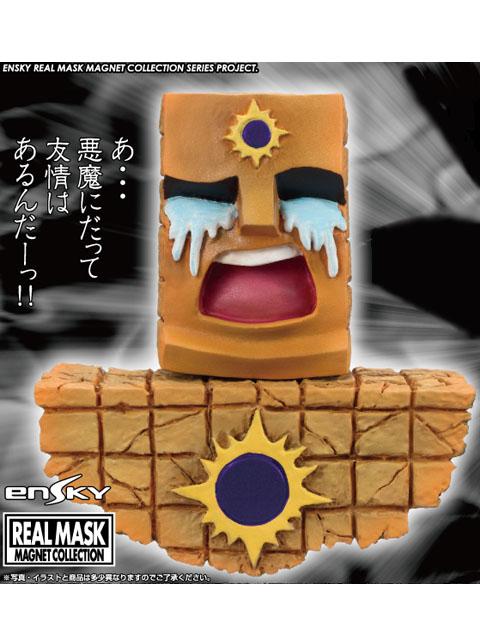 WF2009(夏)限定 キン肉マンリアルマスクマグネットコレクション サンシャイン CRY FACE ver.