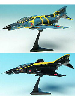 WF2009(夏)限定 1/144 WORK SHOP 日本の翼コレクション2機セット