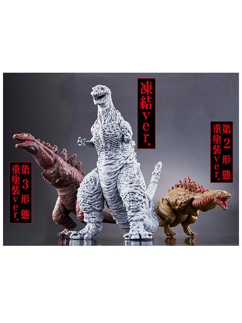 シン・ゴジラ ムービーモンスター ゴジラ2016 形態変化3体セット