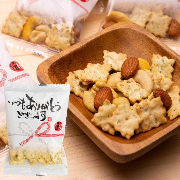気持ちを伝えるおつまみスモークナッツ&スナック個包装10個入
