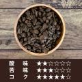 【送料無料】カフェインレスブレンド 和(なごみ) 800g|009303X8