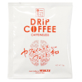 ◇【今月のオススメコーヒー】ワルツ ドリップバッグコーヒー カフェインレスブレンド和 10g