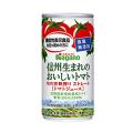 ◇【今月のオススメ】ナガノ 信州生まれのおいしいトマト 食塩無添加 機能性表示食品 190g