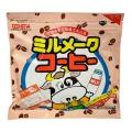 大島食品 ミルメーク コーヒー 6g×20