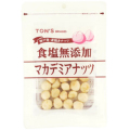トン 食塩無添加 マカダミアナッツ 70g