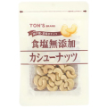 トン 食塩無添加 カシューナッツ 90g