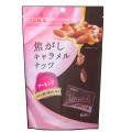 ◇【今月のオススメ】トン 焦がしキャラメルアーモンド 105g