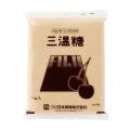 フジ日本製糖  三温糖 1kg