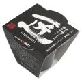 ◇【今月のオススメ】ワルツ 炭火焼ブレンド珈琲ゼリー 「匠」 112g
