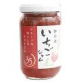 伊豆フェルメンテ 静岡産いちごジャム  180g
