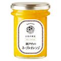 【パン祭り】はなのみ フルーツジャム 瀬戸内のネーブルオレンジ 160g