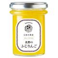 【パン祭り】はなのみ フルーツジャム 長野のふじりんご 160g