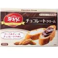 デキシー チョコレートクリーム 箱あり 200g