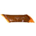 【夏季クール便】オリエンタル酵母 ソフティーショコラ 1kg