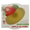 ジュポンかづの 果実の里スリーブ りんご 250g