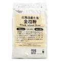パイオニア 北海道産小麦全粒粉 400g