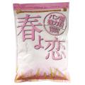 ◇【今月のオススメ】平和製粉 春よ恋 1kg