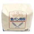 大正 食パン用粉 2.5kg