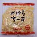 【クール便】マリンフード  かけるチーズ 500g