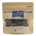 【秋冬限定】【数量限定】ワルツ カカオ75% チョコレート 60g