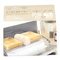 【クリスマスフェア】マーナ トーストスチーマー K713W ホワイト