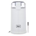 メリタ  電動コーヒーミル(ホワイト) ECG62-3W
