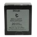 【数量限定】ディルマ ≪t-シリーズ≫ブリリアント・ブレックファースト 非個包装 ティーバッグ 2g×20袋