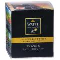 ◇【今月のオススメ紅茶】ディルマ ワッテ・バラエティパック 2gx2袋x4種