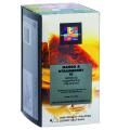 【送料無料】ディルマ 《t-シリーズ》マンゴー&ストロベリー ティーバッグ 2g×50袋