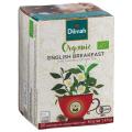 ディルマ 有機栽培紅茶 イングリッシュ・ブレックファースト 2gX20袋