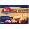 【パン祭り】デキシー ピーナッツクリーム 箱あり 200g