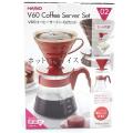ハリオ V60コーヒーサーバー02セット【レッド】VCSD-02R