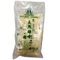 【クール便】ホシノ 天然酵母パン種  50g×5