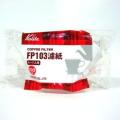 カリタ 酸素漂白 FP103濾紙 100枚入