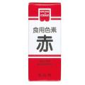 【桜フェア】共立 食用色素 赤 5.5g