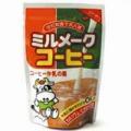 大島食品 ミルメーク コーヒー 104g