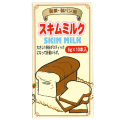 パイオニア企画 スキムミルク 6g×10