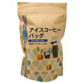 ◇【今月のオススメ】【春夏限定】ワルツ 水出し専用アイスコーヒーバッグ 35g×6袋入