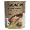 ◇【今月のオススメ】サバトン マロンペースト 1kg