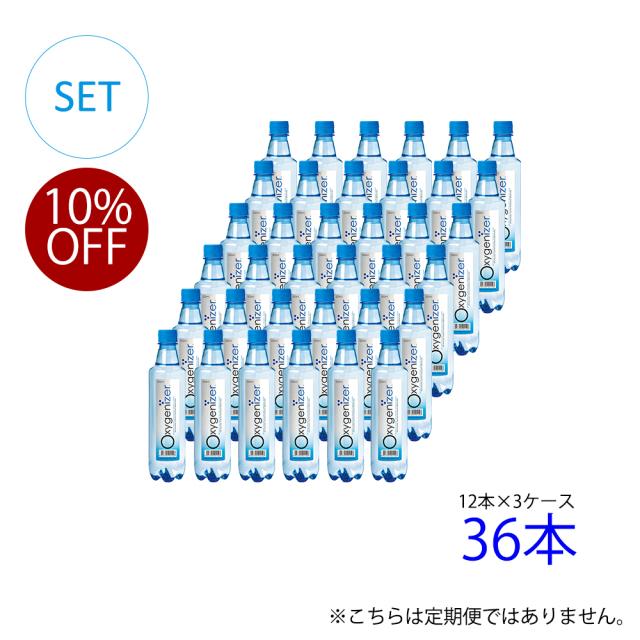 500ml36本