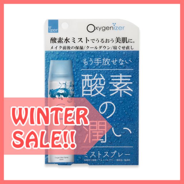 【冬割】オキシゲナイザー酸素水ミストスプレー60ml