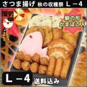 べっ甲屋オリジナル 送料込み商品(L-4)
