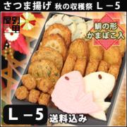 べっ甲屋オリジナル 送料込み商品(L-5)