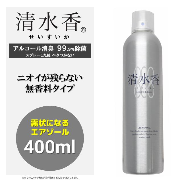 清水香 エアゾールタイプ (無香料)