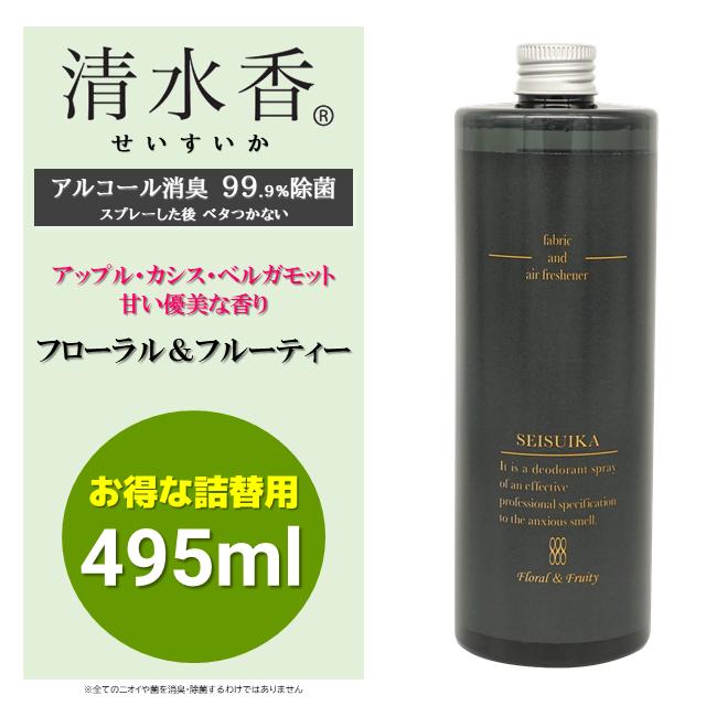 清水香詰替タイプ<フローラル&フルーティー>495ml