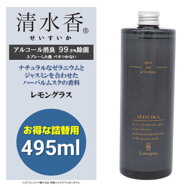 清水香詰替タイプ<レモングラス>495ml