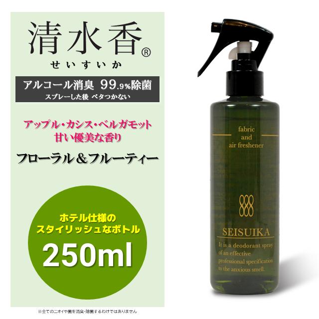清水香 香料 (フローラル&フルーティ)250ml