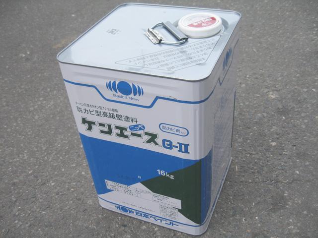 ケンエースG-Ⅱ